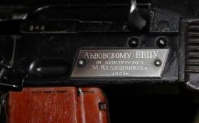 Автомат, подарований конструктором зброї для Академії сухопутних військ