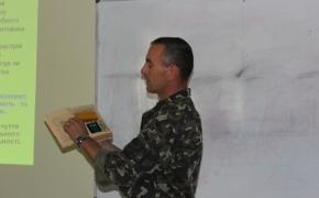 Лекції в Академії сухопутних військ