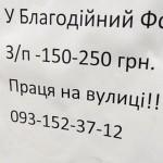 11118750_1557357207857593_1826453748_n