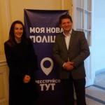 Ека Згуладзе, перший заступник міністра внутрішніх справ, та Юрій Діль, співкоординатор Центру безпеки міста