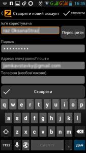 Screenshot_2015-01-27-16-35-03